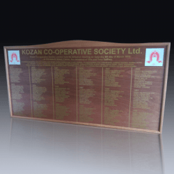 Perpetual Plaques Product